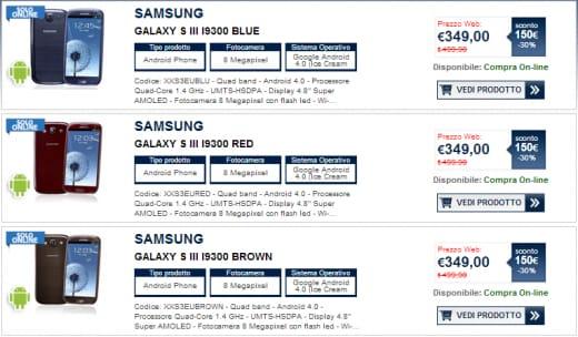 Galaxy S III a 349€ da Unieuro, solo online, nelle colorazioni blu, rosso o marrone