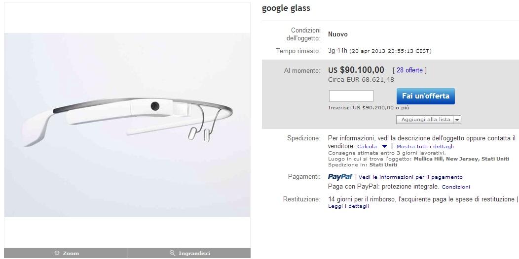 glass ebay