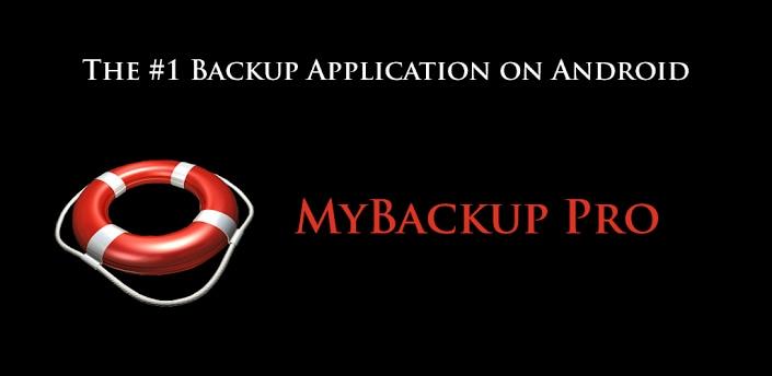 MyBackupPro_banner