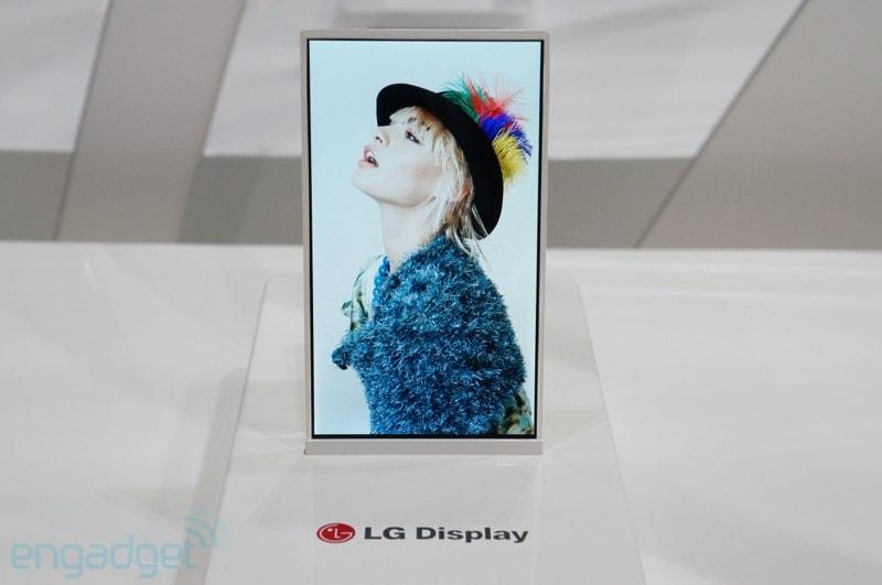 LG Display tiny bezel (2)