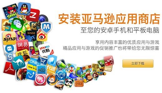 cina app shop