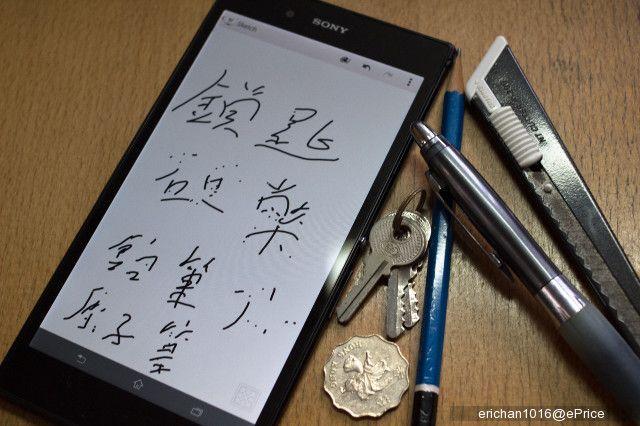 Xperia-Z-Ultra-coin-keys