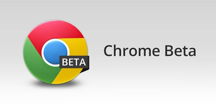 La ricerca contestuale adesso funziona in Chrome Beta (guida)