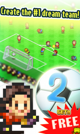 pocket league story 2 2