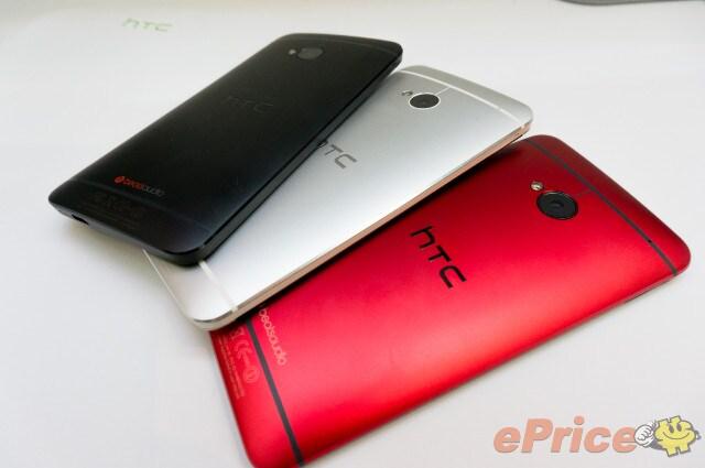 tunacat_3_HTC-_e875b9d0f50d3213c4071cb07e6df700