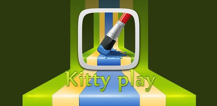 kitty play