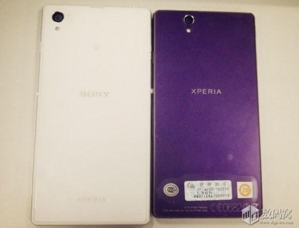 Sony Honami confrontato con Xperia Z