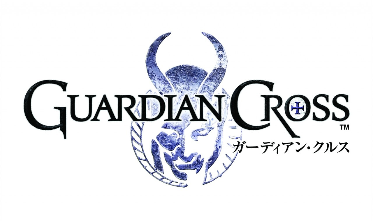guardian cross header