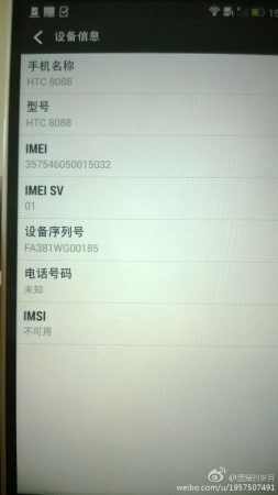 HTC-One-Max-003