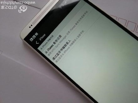 HTC-One-Max 1