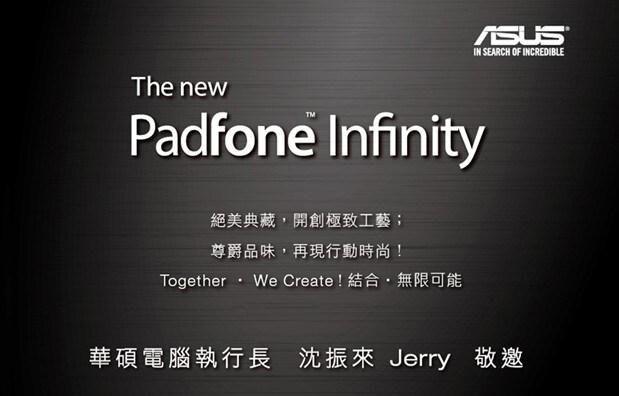 asus-new-padfone-infinity