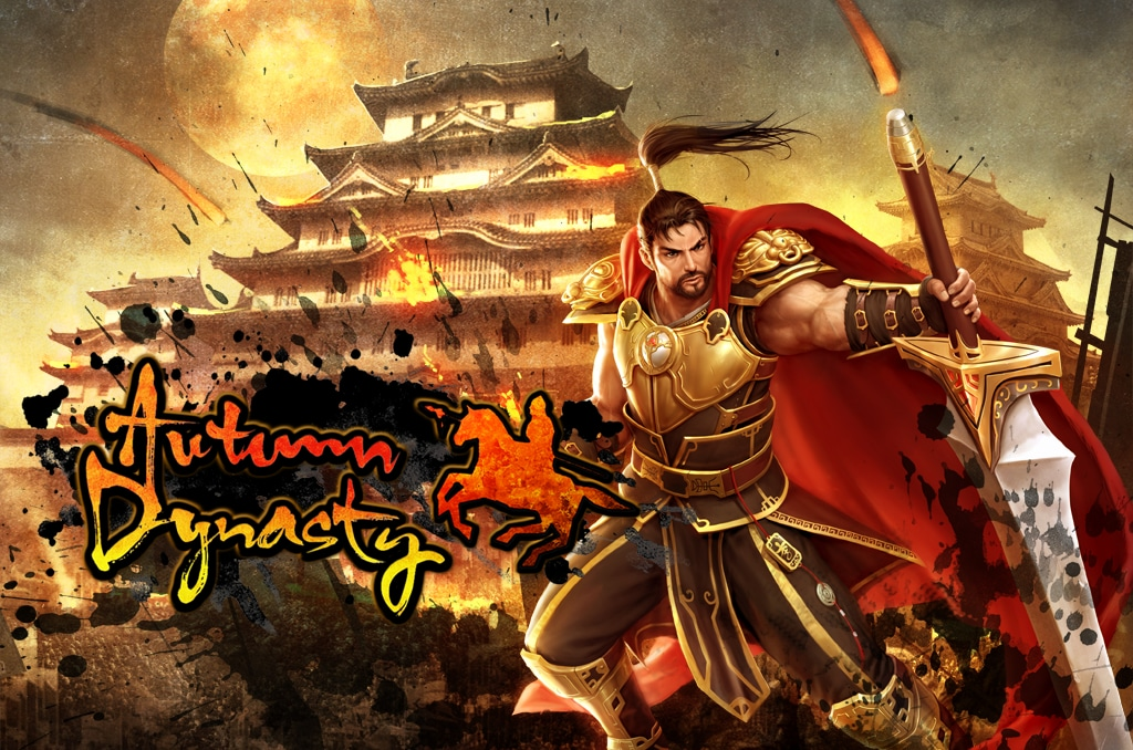autumn dynasty header