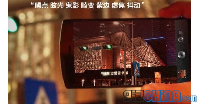 oppo-n1-first-photo