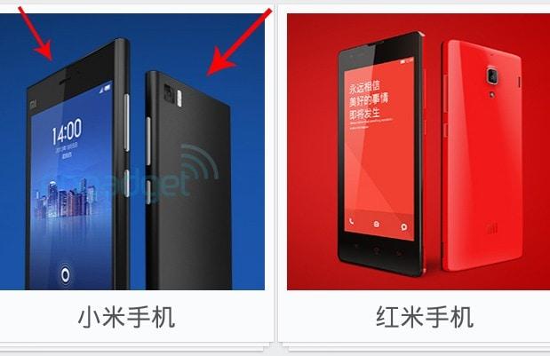 xiaomi-phone-3