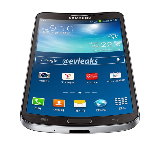 Samsung Galaxy display curvo