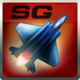 sky gamblers air supremacy icon
