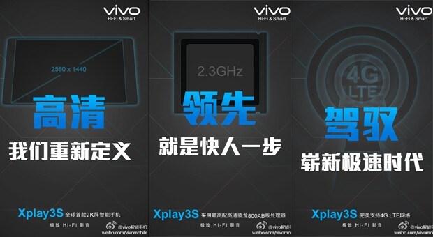 vivo-xplay3s-tease