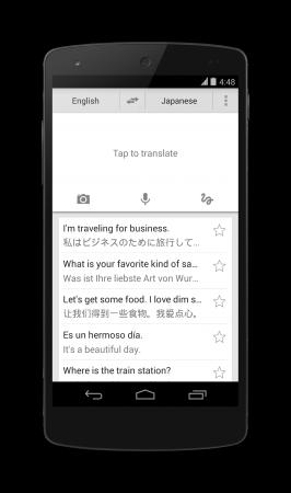 Translate-1