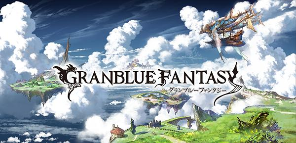 granblue fantasy header