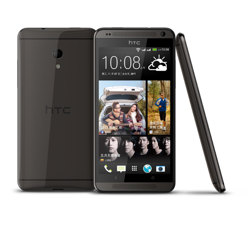 htc-desire-700-dual-sim-tw-slide-01