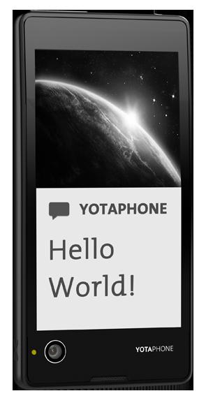 yotaphone_epd_hello_world