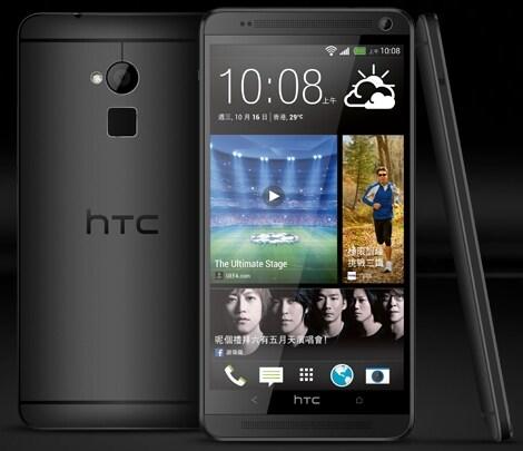 HTC-One-Max-black-HK