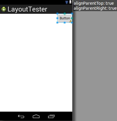 RelativeLayout - alignParetTop, alignParetnRight