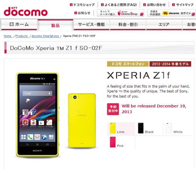 Xperia-Z1-f-release-date-640x551
