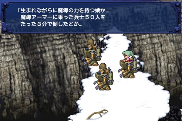 final fantasy vi sample 2
