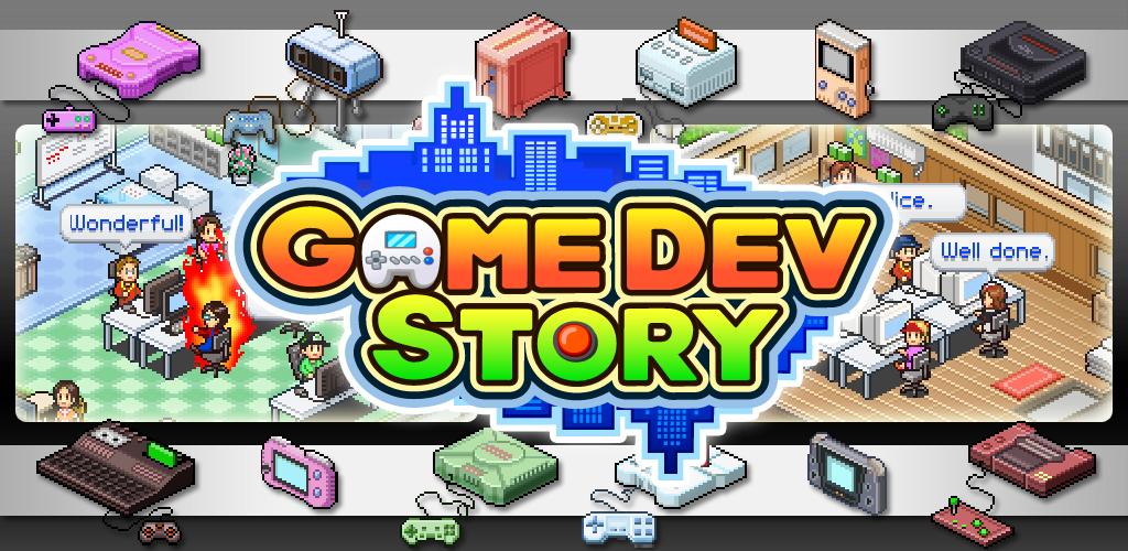 game dev story header