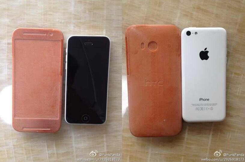 HTC One 2 Mockup