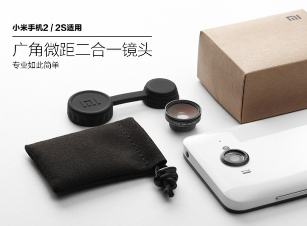 xiaomi lens 1