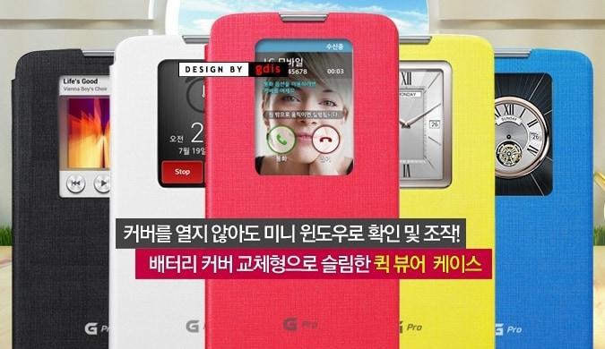 LG al lavoro su KitKat per Optimus G e Optimus G Pro (che intanto si avvicina a G2)