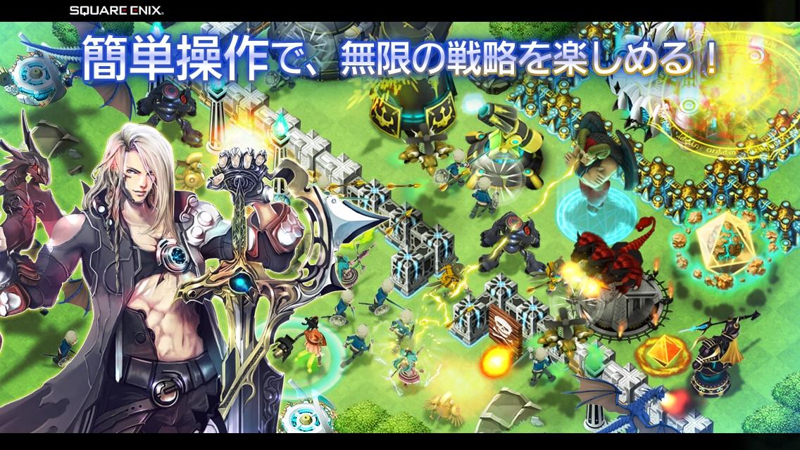 Final Fantasy incontra Clash of Clans nel prossimo gioco di Square Enix (foto)