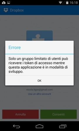 GalleryNext  dropbox