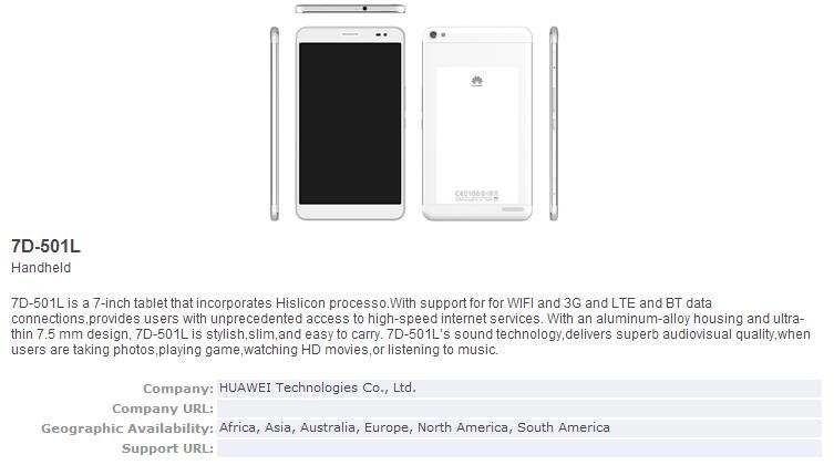 Huawei-7D-501L