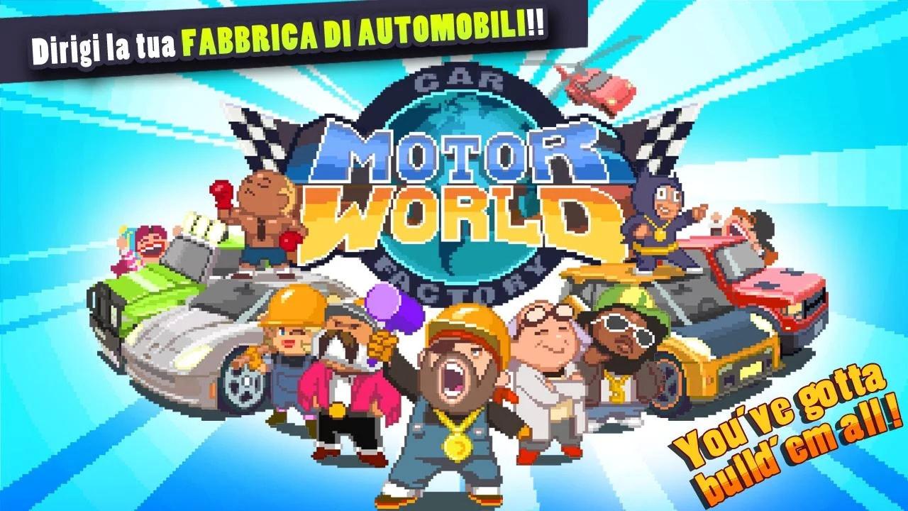 MOTOR WORLD CAR FACTORY header