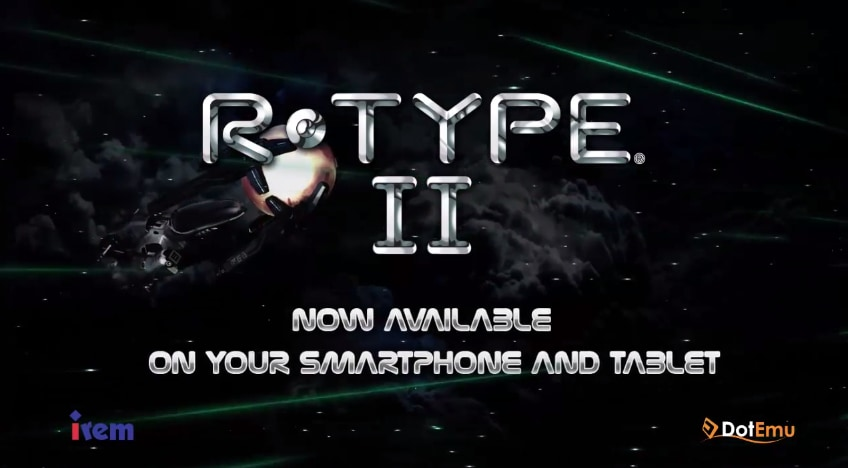 R-TYPE 2 Header