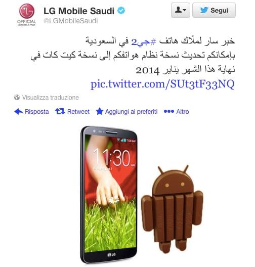 LG G2 sarà aggiornato a KitKat entro fine gennaio (in Arabia Saudita)