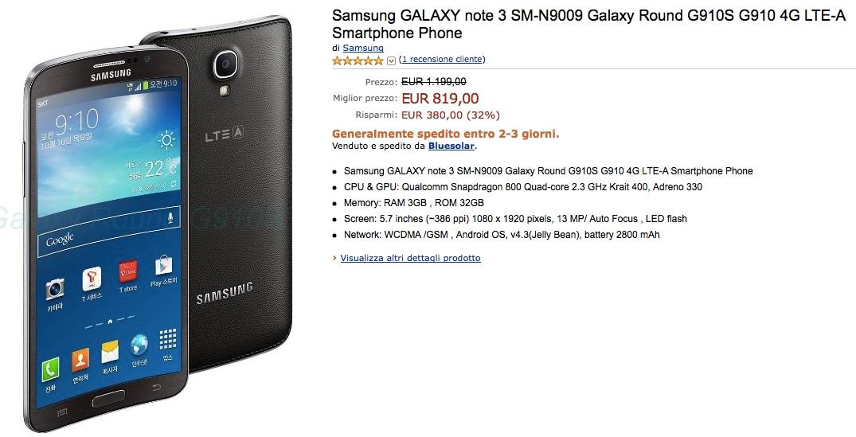 Samsung Galaxy Round a 819€ su Amazon.it