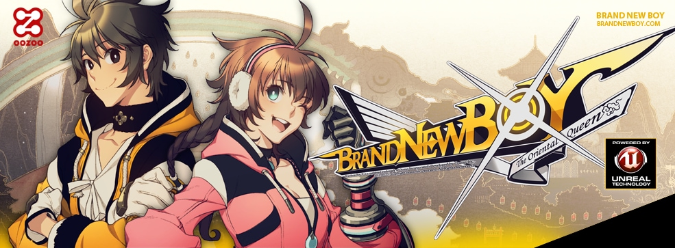 Brandnew Boy Header
