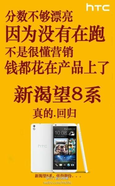 HTC pronta per la presentazione di Desire 8, mentre prepara due nuovi misteriosi smartphone