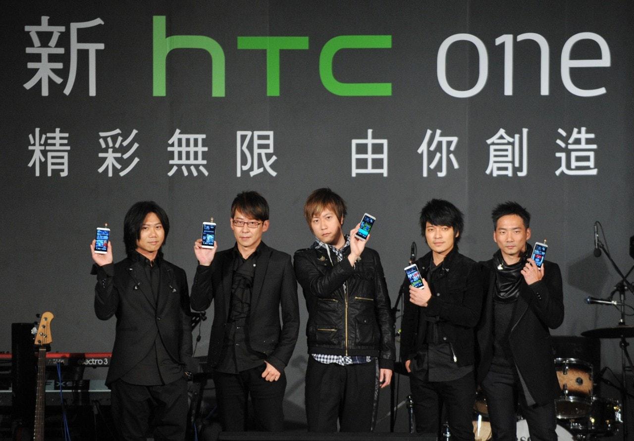HTC One (M7) a 389€ da Gli Stockisti
