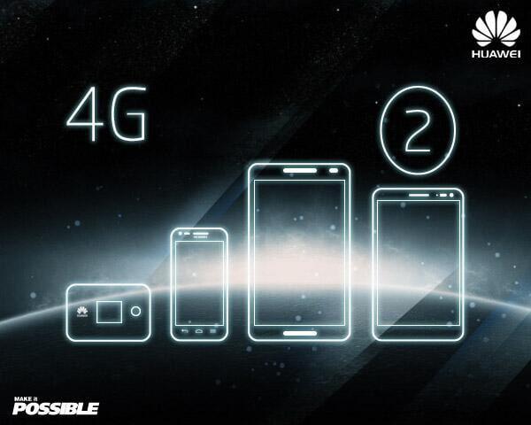 Huawei-MWC-2014-teaser[1]
