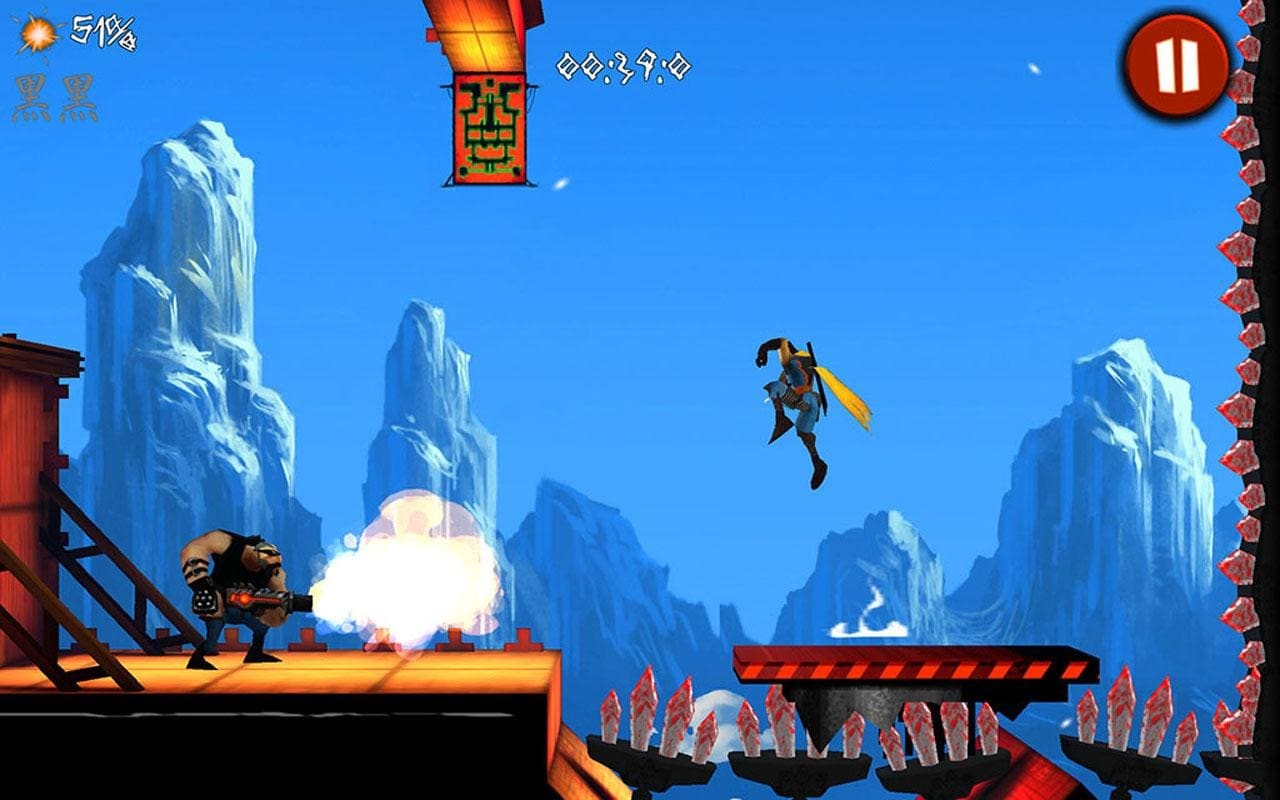 Shadow Blade (3)