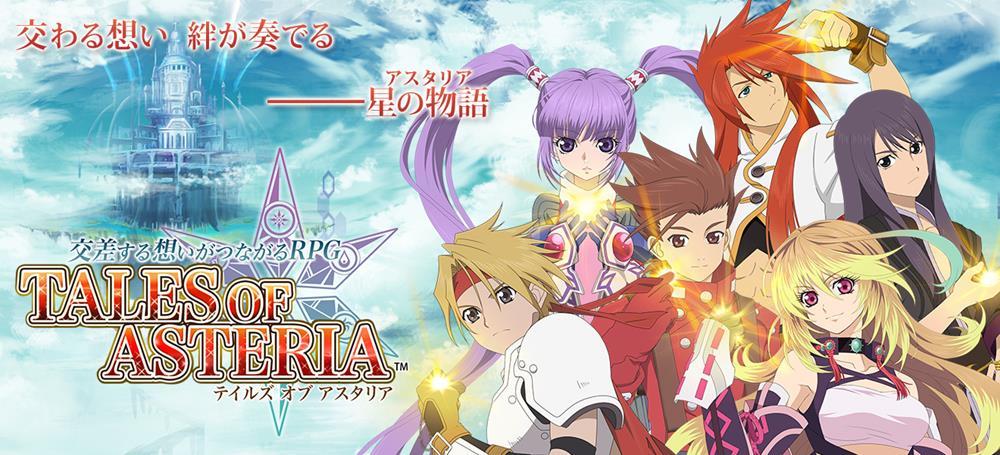 Bandai Namco annuncia Tales of Asteria anche per Android a primavera (video)