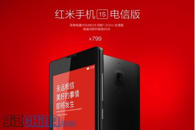 Xiaomi Hongmi 1S ufficiale: 4,7 pollici HD e Snapdragon 400 sotto i 100 euro