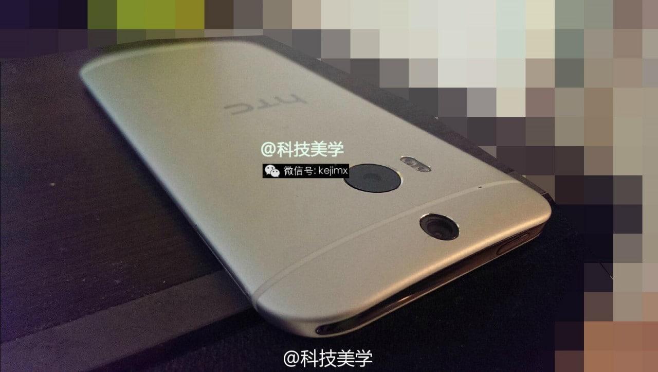 Nuove e granulose immagini dell'All New HTC One (foto)
