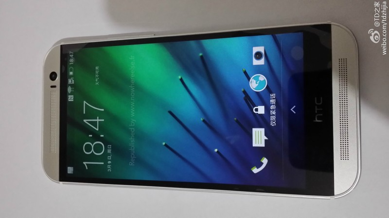 HTC All New One 1