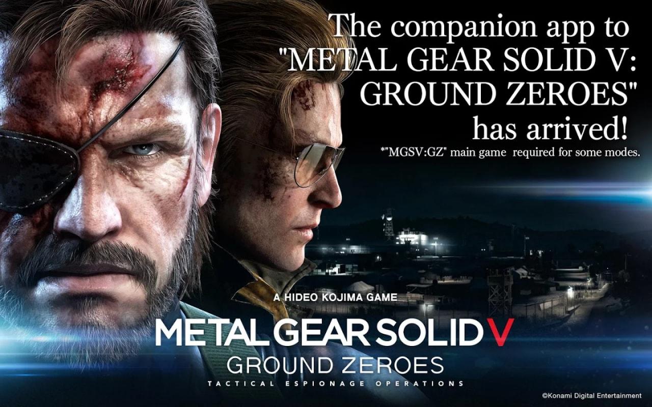 Metal Gear Solid V Companion App header